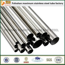 best pricing!!! super mirror polish stainless steel pipe factory