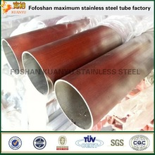 decorative wine rack stainless steel pipe/tube