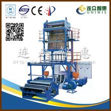 High-speed HDPE/LDPE Blown Film Extruder