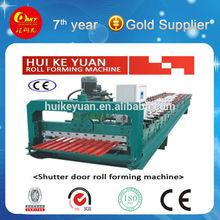 Aluminum rolling door/interior roll up door making machine