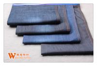 B1449-A 95 cotton 5 spandex fabric