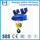 Smart 200kg 220v wire rope electric hoist stationary electric hoist movable electric hoist