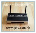 حار بيع الأرجوانيعينة xxxl مثير كامل hd iptv تلفزيون الانترنت مربع مشاهدة أفلام الحرة قنوات الهندي