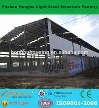 Foshan warehouse/workshop mordern low cost prefaricated warehouse/workshop