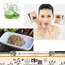 Best selling products natural Aloevera powder