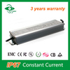metal case waterproof IP67 constant current led driver shenzhen