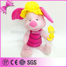 Soft Velboa Material Big Red Ear Yellow Hat and Umbrella 2015 Top Quality China Best Made Cute Stuffed plush pig toy