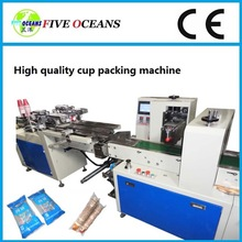 High speed full automatic paper cup production line