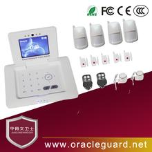 JGW-1103CP2 gsm motion network video alarm intelligent flat shape alarm