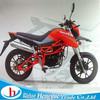 Motocross Motorcycle 200cc