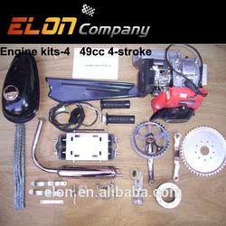 4 Stroke Bicycle Engine Kit 49cc Manufacture( engine kits--4 )