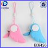 2014 custom wholesale color fashion cute keyring key finder