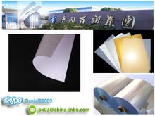 White/Silver/Golden Inkjet Sheet Core Printable 0.3mm Thickness Inkjet Printable PVC Plastic Sheet