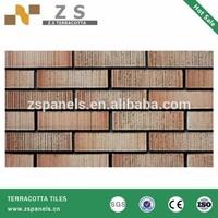 matte split tile floor tile flooring board paving pavers china real manufacture stone wall facade tiles