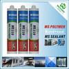 china supplier super glue for tpu