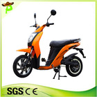 2 seats electric scooter