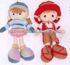 stuffed plush lovely girl & boy/ plush sex doll