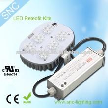 SNC aluminum LED Light Source LED retrofit/ led post top retrofit lamp/ high bay fixtures Retrofit kits