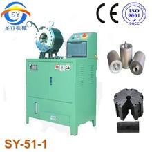 2 inch crimping machine supplier SY-51-1 hydraulic hose clamp machine