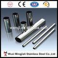 de acero inoxidable tubo hueco precio por tonelada