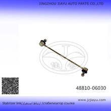 Toyota automobile parts stabilizer link for repair