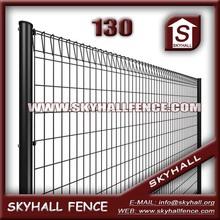 Good Quality Metal Street BRC Fence