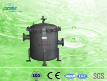 bag filter with 5 stainless steel housings for water treatment
