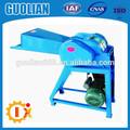 Top qualidade grama série triturador/máquina de cortar relva