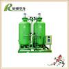 High quality PSA nitrogen plant / machine / equipment