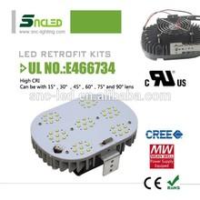 High lumens high efficiency led solar street light 40-120w Outdoor led retrofit kit
