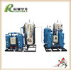 PSA China Made oxygen plant professional suppliers