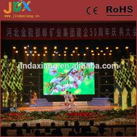 ail express led video wall/led display screen