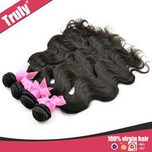 20% off free shipping Brazilian hair