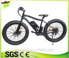 """26"""" 500W snow electric bike adult chopper bicycle beach cruiser bike"""