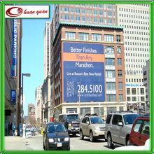 Real estate advertising bar banner building sign banner