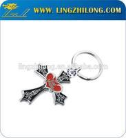 Professional Custom Metal key finder