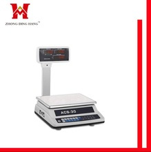 small food weight scale/ electronic price scale/small supermarket equipment