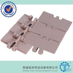 820 Series Slat Conveyor Chains