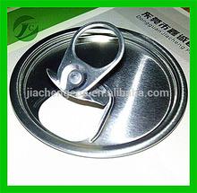 307# can lid partial open tank cap