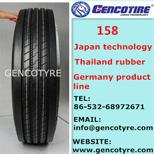 China cheap price truck tire 11R22.5 is discounting now!