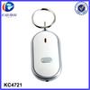 Fashion Charm high quality sound keychain with custom message