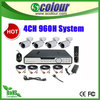 Bessky 4CH 960H complete cctv system Support P2P CCTV USB