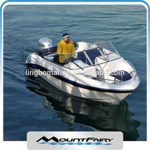 Top Grade Lake Sport Boats