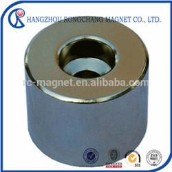 rade assurance motor neodymium monopole magnet