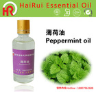 Pure organic peppermint essential oil