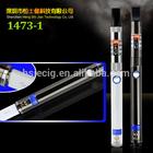 HSJ 1473 Electronic Cigarette starter kit e cigarette new