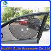 mesh car shade,Mesh side window shade car window sun shades for baby