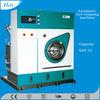 CE standard European quality GXF-12 perc dry cleaning machine