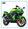 moto cross 200cc 250cc 150cc RG250