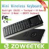 Wholesale laptop backlit keyboard / laptop with backlit keyboard / samsung laptop backlit keyboard